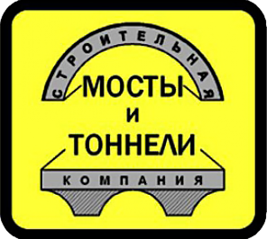 ООО СК Мосты и тоннели